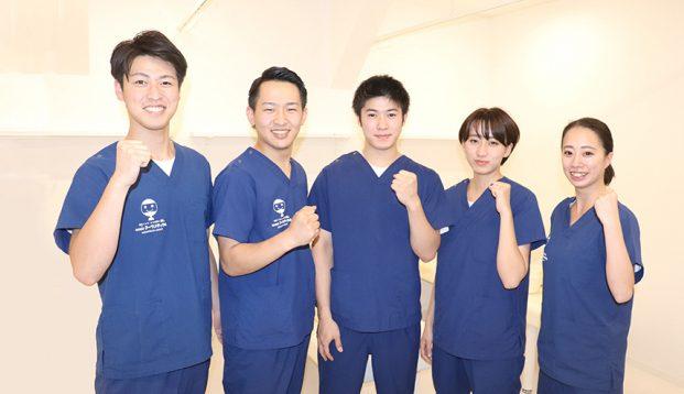 麹町鍼灸整骨院のメインビジュアル