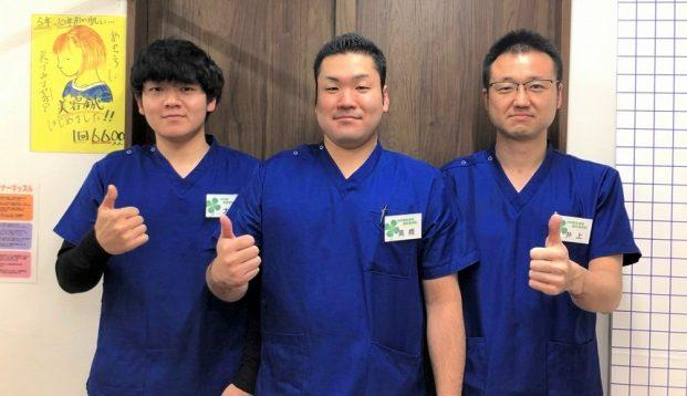中村橋名倉堂鍼灸整骨院のメインビジュアル