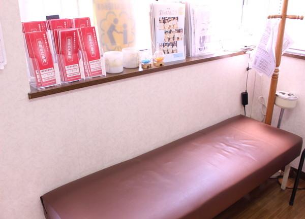 藤本鍼灸整骨院の内観画像