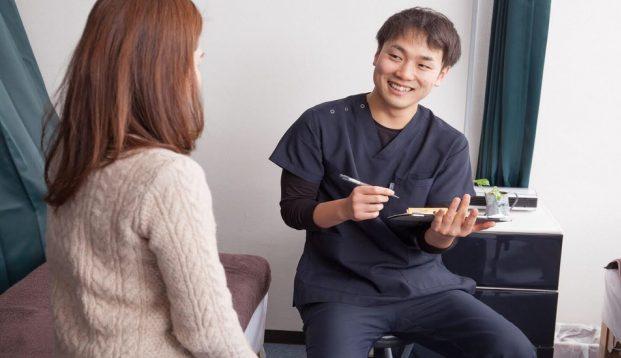 ピース鍼灸接骨院のメインビジュアル