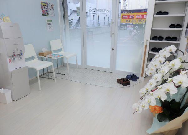 アイリス茨木整骨院の待合室画像
