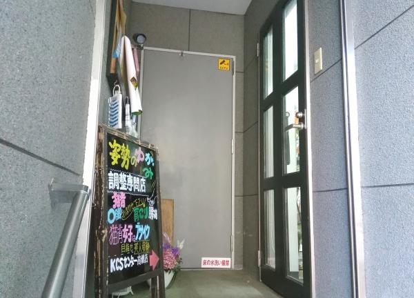 姿勢専科KCSセンター高槻店の外観画像
