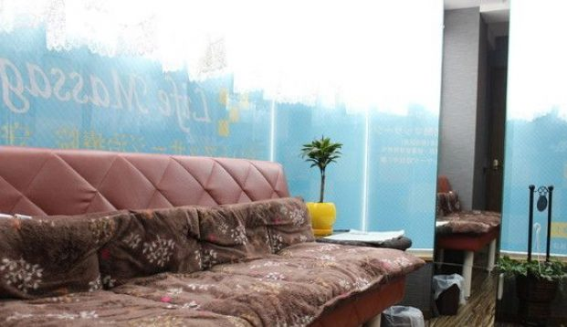 らいふマッサージ治療院守口店の待合室画像
