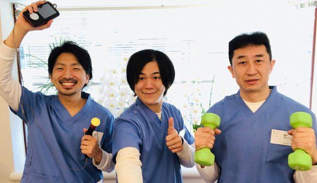 B‐fit鍼灸接骨院のメインビジュアル