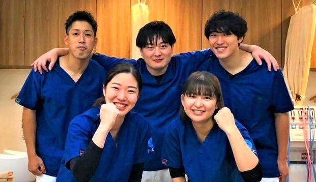 F.C.C.蒲田整骨院のメインビジュアル