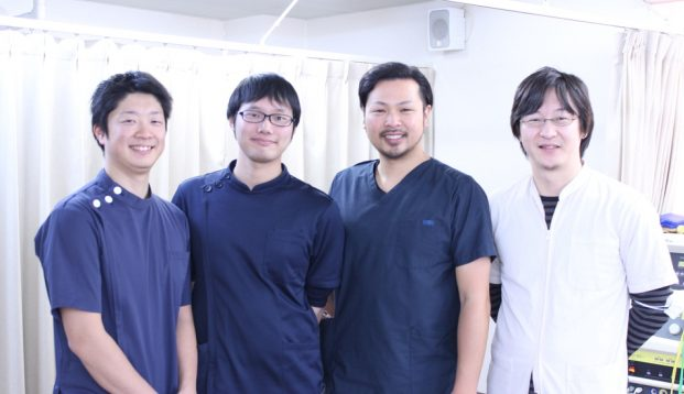 荒川鍼灸整骨院のメインビジュアル