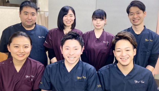 大江戸鍼灸整骨院のメインビジュアル
