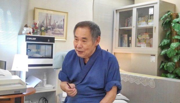 天満鍼灸院のメインビジュアル
