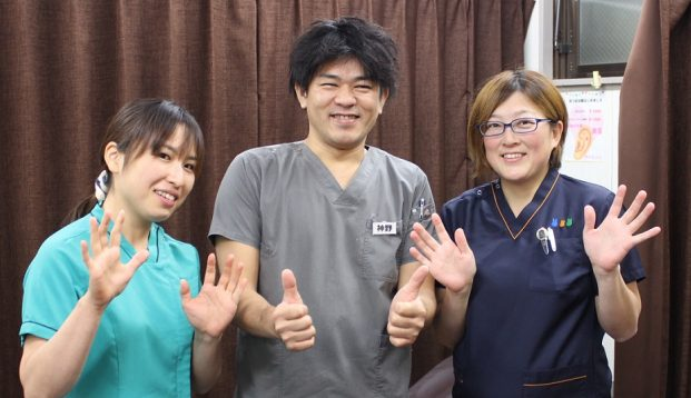 さくら鍼灸整骨院のメインビジュアル