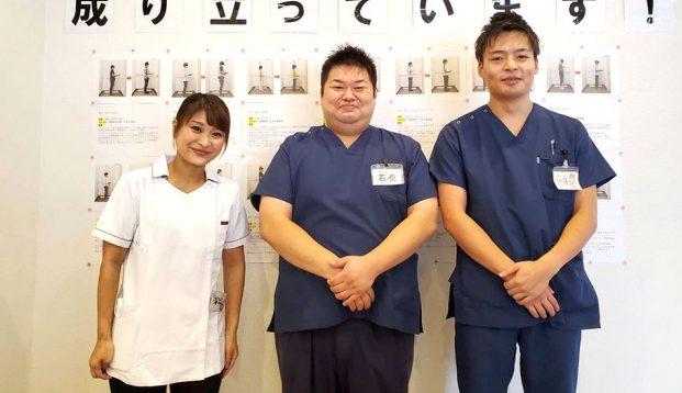 安城南鍼灸接骨院のメインビジュアル