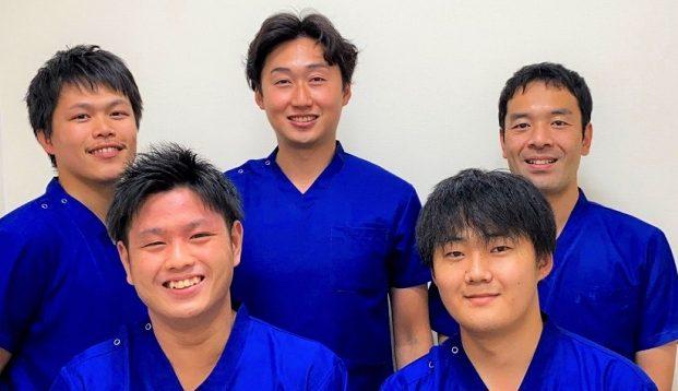 黒崎名倉堂鍼灸整骨院のメインビジュアル