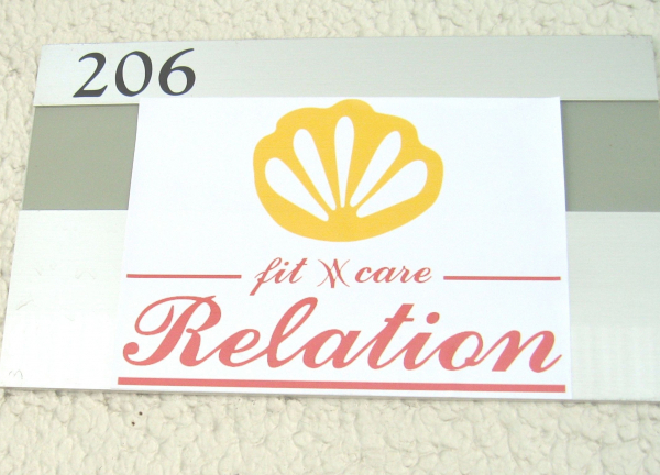 fit×care Relationの外観画像