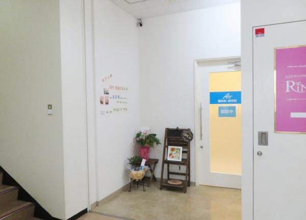 Air鍼灸院・接骨院の外観画像