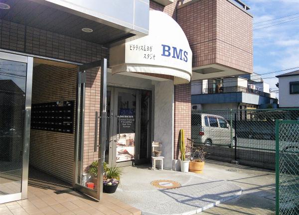 BMS Studioの外観画像