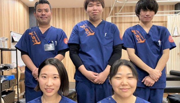 豪徳寺の鍼灸整骨院のメインビジュアル