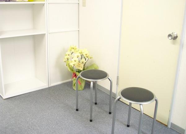阪口治療院の待合室画像