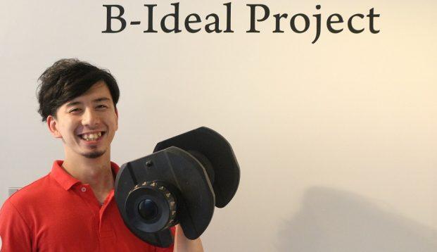 B−Ideal Projectのメインビジュアル