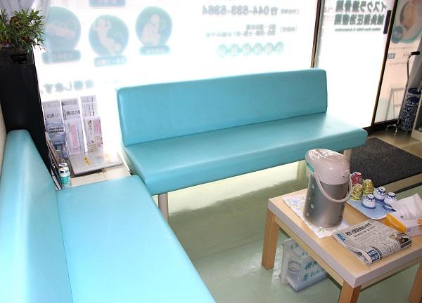 イスクラ鍼灸指圧接骨院の待合室画像