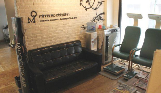 本田鍼灸整骨院の待合室画像