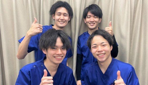 与野名倉堂鍼灸整骨院のメインビジュアル