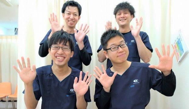 安倍川駅前総合治療院のメインビジュアル