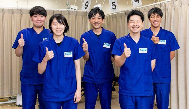 藤見名倉堂鍼灸整骨院のメインビジュアル