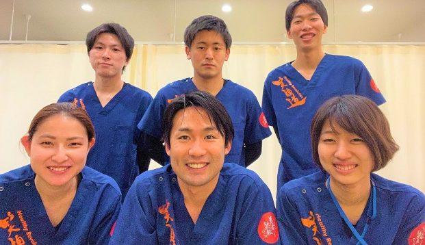 Ichigayaの鍼灸整骨院のメインビジュアル